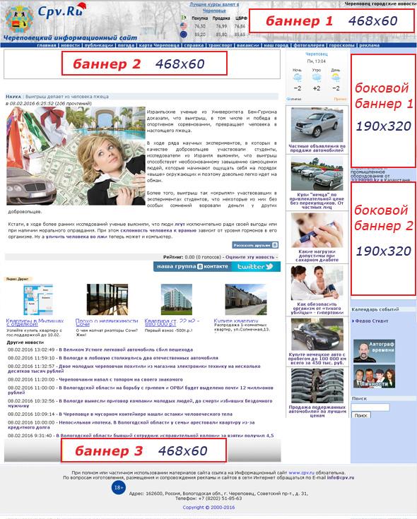 Реклама в интернете расценки прибыльная контекстная реклама василий смирнов читать